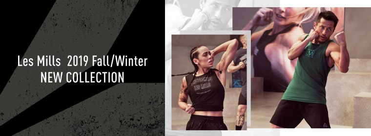 Les Mills 2019 Fall/Winter COLLECTION