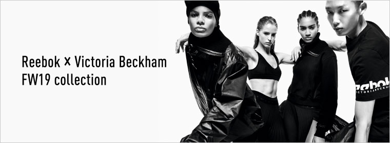 The Reebok×Victoria Beckham FW19 Collection