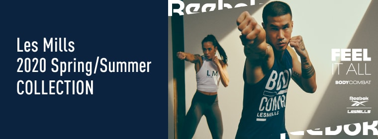 Les Mills 2020 Spring/Summer  NEW COLLECTION