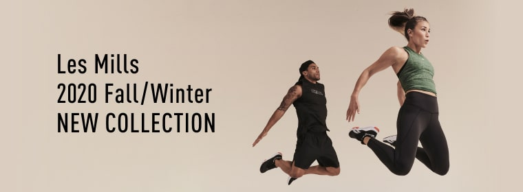 Les Mills 2020 Fall/Winter  NEW COLLECTION