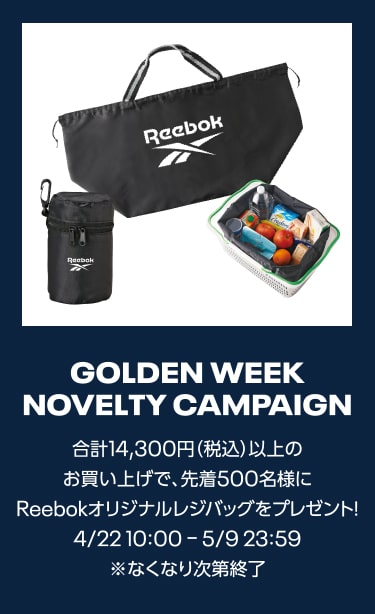 GOLDEN WEEK NOVELTY CAMPAIGN